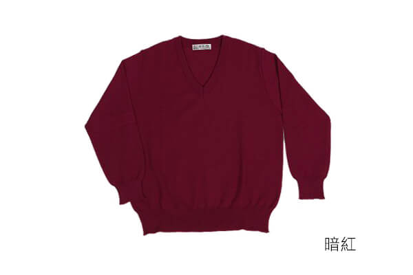 群羊保暖100%V領防縮純羊毛上衣暗紅色