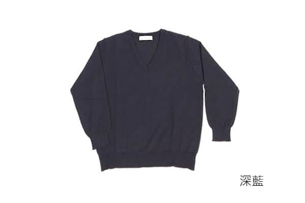 群羊保暖100%V領防縮純羊毛上衣深藍色