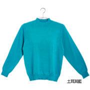 9222-blue-100-pure-wool-knitwear