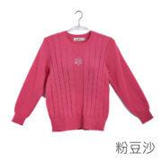9268粉豆沙 wool