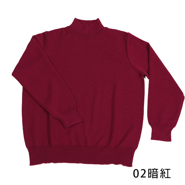 群羊101防縮純羊毛半高領上衣暗紅色
