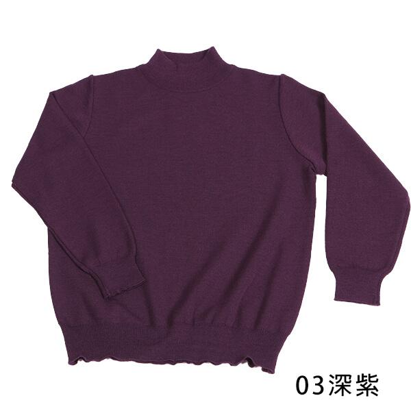 群羊101保暖純羊毛半高領上衣的深紫色