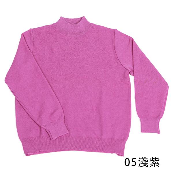 群羊1011防縮純羊毛半高領上衣淺紫色