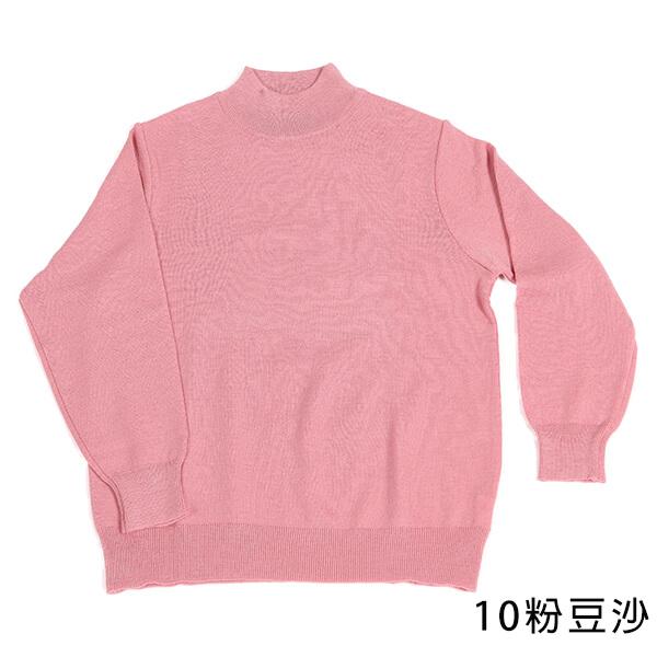 群羊101防縮純羊毛半高領上衣的粉豆沙