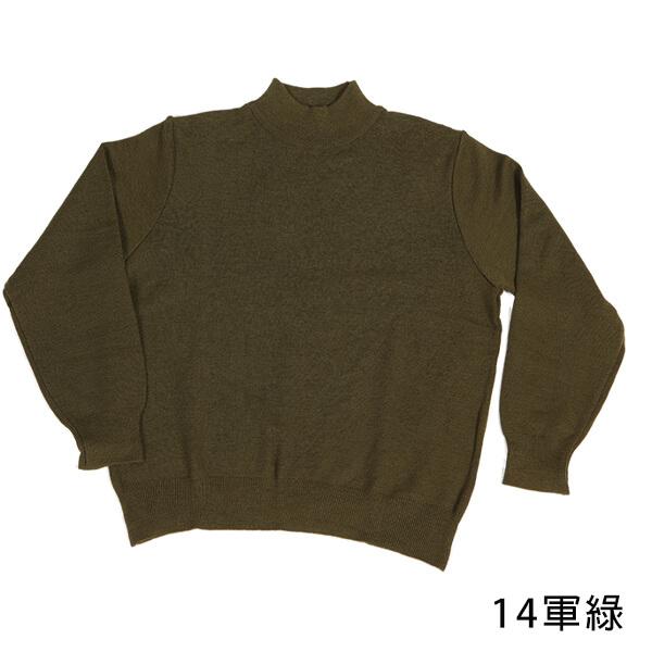 群羊101保暖的純羊毛半高領上衣軍綠色