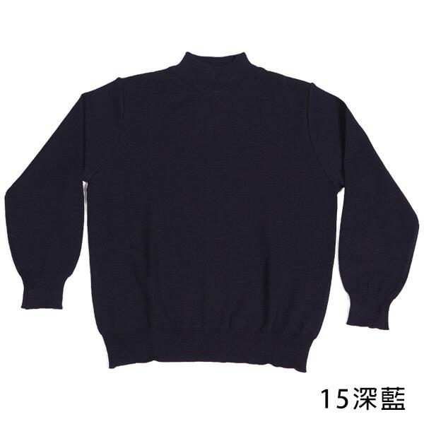 群羊101保暖厚實純羊毛半高領上衣穩重質感的深藍色