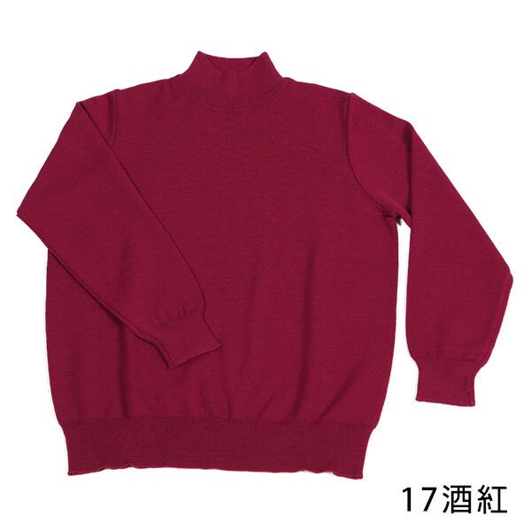 群羊101防縮100%純羊毛半高領上衣酒紅