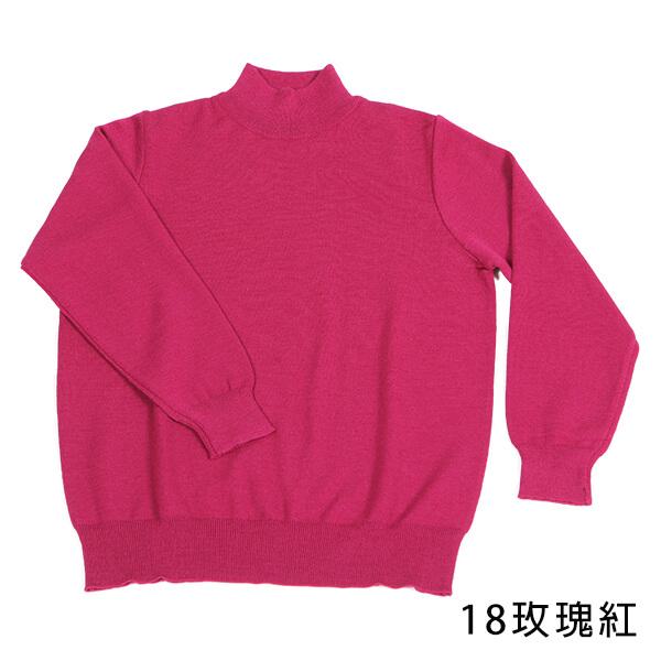 群羊101保暖厚實純羊毛半高領上衣亮麗玫瑰紅