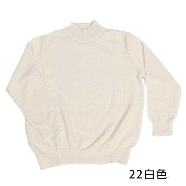 群羊101防縮純羊毛半高領上衣白色