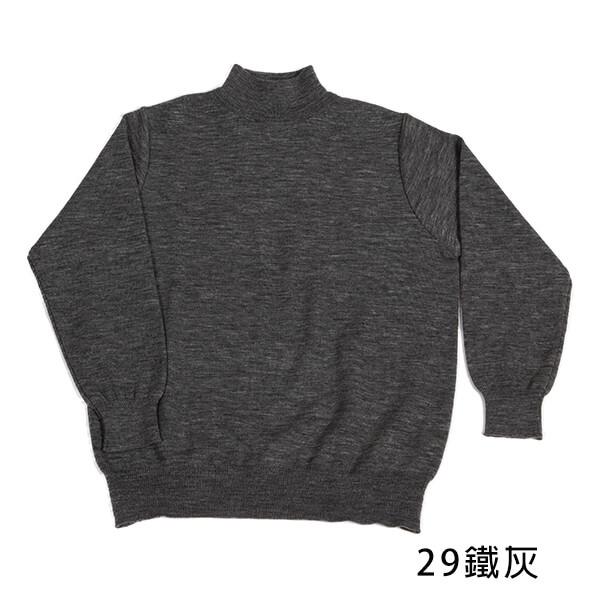群羊101防縮澳洲美麗諾純羊毛半高領上衣中性鐵灰色