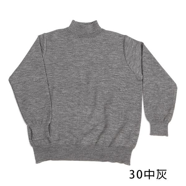群羊101保暖100%純羊毛半高領上衣中灰色