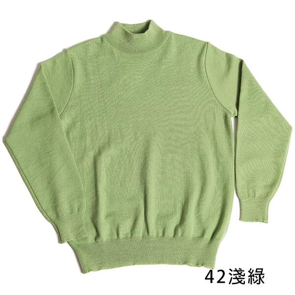 群羊101防縮保暖純羊毛半高領上衣淺綠色