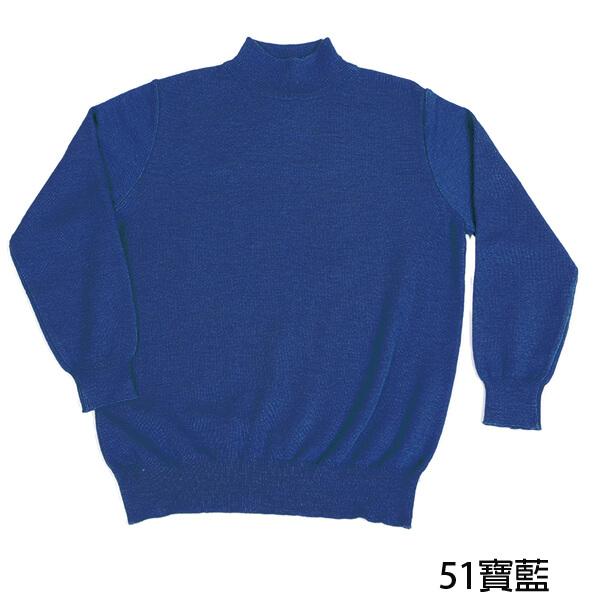 群羊厚實保暖101防縮純羊毛半高領上衣寶藍