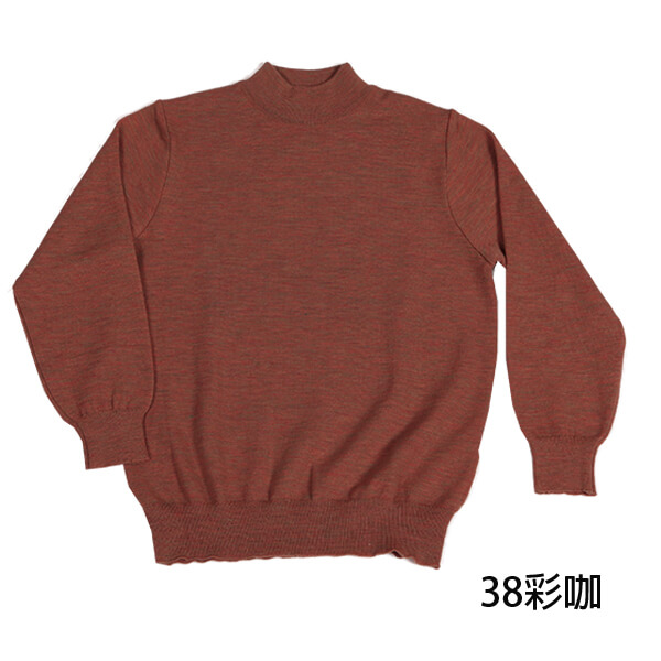 群羊防縮101純羊毛半高領上衣雙色彩咖色