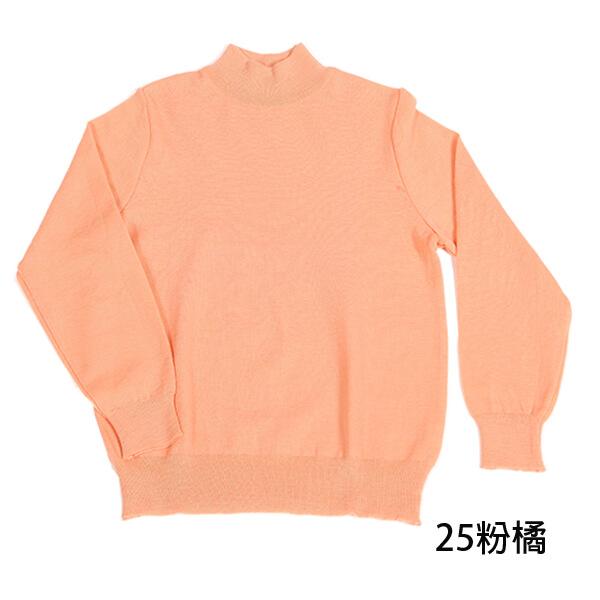 群羊保暖101純羊毛半高領上衣甜美粉橘色