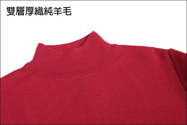 101純羊毛上衣的領口採用雙層後織設計