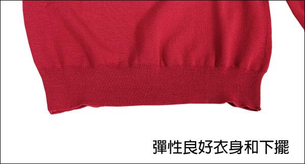 101防縮純羊毛的下擺牢固堅實,具有良好的彈性