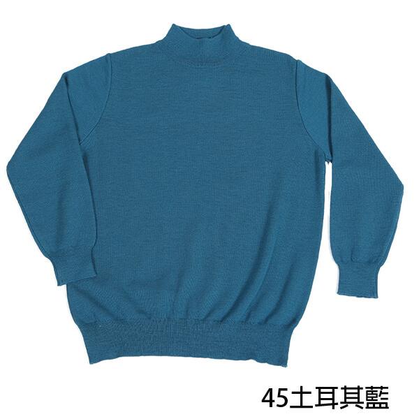 群羊101澳洲美麗諾100%羊毛半高領上衣土耳其藍
