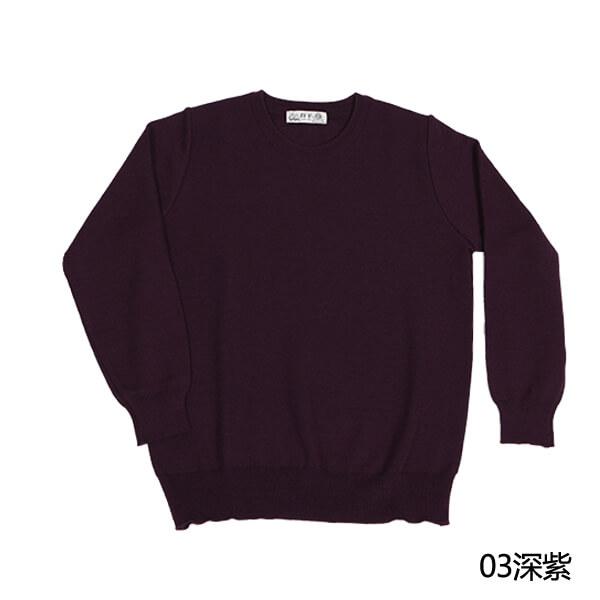 103-深紫