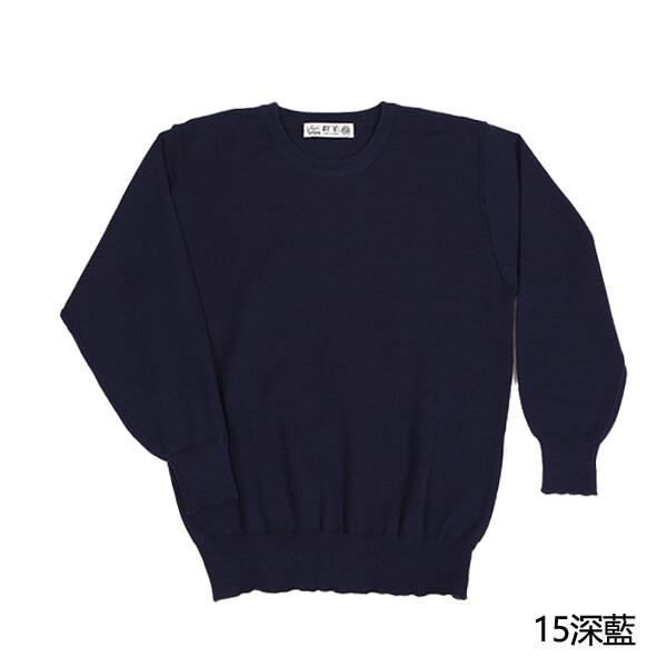 103-深藍