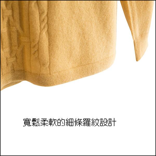 100%保暖喀什米爾高山羊絨毛衣衣身是細條羅紋的下擺設計