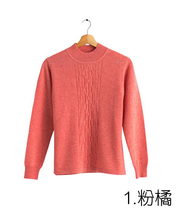 100%保暖喀什米爾高山羊絨毛衣的粉嫩橘色