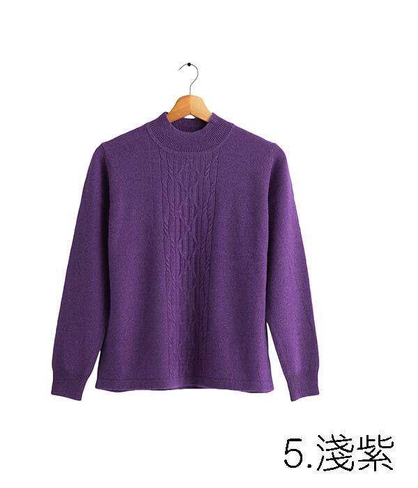100%保暖喀什米爾高山羊絨毛衣的淺紫