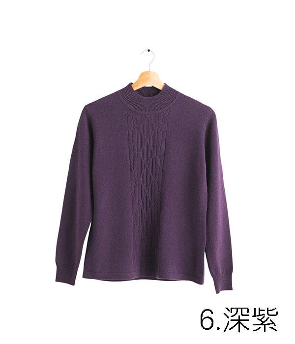 100%保暖喀什米爾高山羊絨毛衣的深紫色