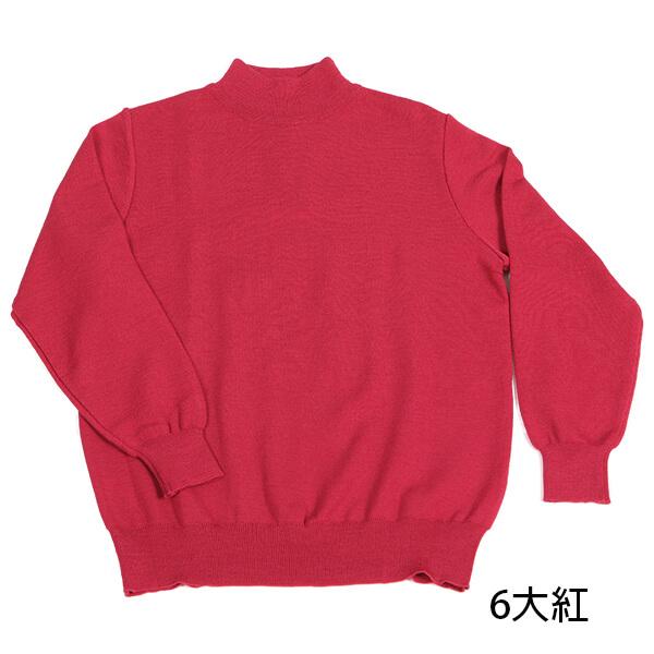 群羊101超保暖純羊毛半高領上衣大紅喜氣色彩