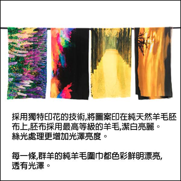 絲光處理的純羊毛圍巾,色彩亮麗具有光澤。印製的圖騰亮麗而且獨一無二